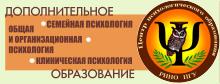 Центр психологического образования
